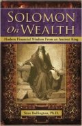 solomon-on-wealth